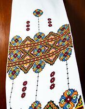 Ukraine RUSHNYK Hand Cross-Stitch Embroidery 200x33 cm Rustic WEDDING Towel