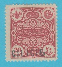 CILICIA J6 POSTAGE DUE  MINT HINGED OG * NO FAULTS VERY  FINE