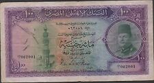 Egypt 100 Pounds  1.7.1948  P 27a  Prefix CD/1  Kg. Faruk  Circulated Banknote