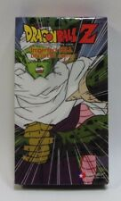 Dragon Ball Z: Imperfect Cell Discovery (Uncut) VHS Release