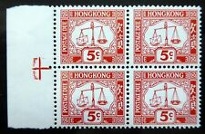 HONG KONG 1972 Postage Due 5c Glazed Paper SGD149 U/M Block of 4 NF699