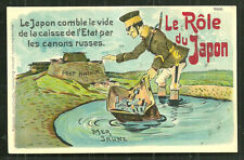 Port Arthur Siege Caricature Japan Propaganda China 1905
