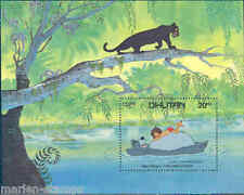 BHUTAN  THE JUNGLE BOOK SCOTT#349/50   SOUVENIR SHEETS  MINT NH