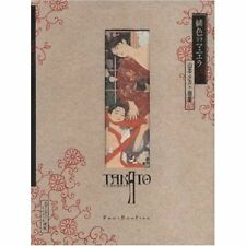"Illustrations Art Book TAKATO YAMAMOTO ""Hiirono Maniera Pan-Exotica"" Mint!"