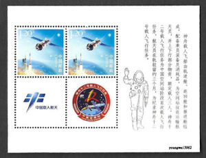 China 2021 Shenzhou 12 Manned Special Mission S/S Space Rocket