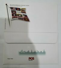 Malaysia 2015 ASEAN Joint Issue Blank FDC