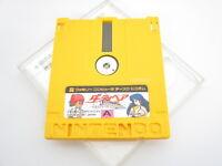 DIRTY PAIR Nintendo Famicom Disk Japan Game Disk Only dk