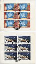 NAGALAND 1971 UN Flag & Apollo XV 12 Blocs 144 Timbres