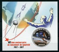 Benin 2017 MNH Sputnik 1 Launch 60th Anniv 1v S/S Space Stamps