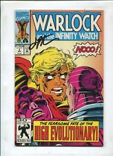 WARLOCK AND THE INFINITY WATCH #3 (9.2)  SIGNED JIM STARLIN'S FILE COPY!