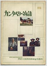 The Canterbury Tales, I racconti di Canterbury JAPAN PROGRAM Pier Paolo Pasolini