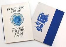 Russian Soviet Book ALBUM PORCELAIN GZHEL Tea pot Figurines Painted Pottery VTG