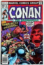 Conan the Barbarian # 81   VF  Marvel 1977