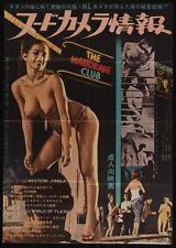 WEST END JUNGLE WORLD OF FLESH Japanese B2 movie poster SEXPLOITATION MONDO 1961