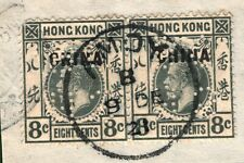 HONG KONG KGV Stamps 8c Perfin Pair Used CHINA *AMOY* 1921 ex Collection PURPLE1