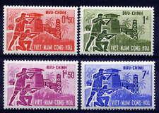 VIETNAM, SOUTH Sc#197-200 1962 Strategic Village Defense System MNH