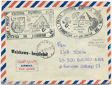 FROM EGYPT TO POLAND, AIR MAIL, SPECIAL ANNULS UN EGYPT POLSKA, 1977     m