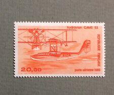 Poste aérienne, timbre postal france, hydravion CAMS 53 1985 non oblitéré 20 Fr