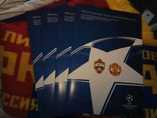 CSKA MOSCOW - MANCHESTER UNITED 2017/2018 Official Programme game 27.09.2017
