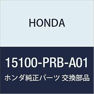 HONDA Genuine parts Pump ASSY. Oil Part number 15100-PRB-A01