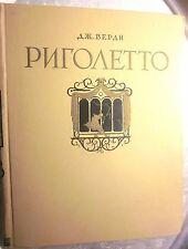 """VERDI """"RIGOLETTO"""" VOCAL SCORE PIANO (USSR/1955, Russian-Italian) Very Good"""