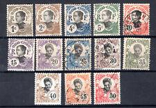 Indo-China 1907, Scott #41-53, MINT & USED