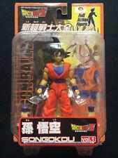 Japan Bandai Dragonball Z Ultimate Figure Series Son Gokou Action Figure Vegeta
