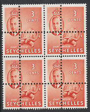 Seychelles 3144 - 1952 KG6 TORTOISE block of 4  DOUBLE PERFS pair unmounted mint