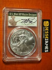 2020 (P) SILVER EAGLE PCGS MS69 CLEVELAND EMERGENCY ISSUE STRUCK @ PHILADELPHIA