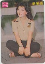 Rare Taiwan Female Singer Bi Xiao Wei Tony Records Color Photo Card PC230