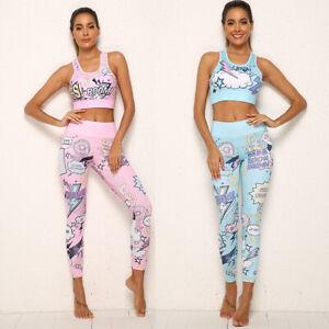 Women Sexy Backless Printing Crop Leggings Set Gym Yoga Sportsuit Top + Pants