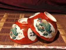 "2 Asian Porcelain Outdoor Scene w/ Writing, Rice or Noodle Bowl 4 1/2""x2 1/8"""