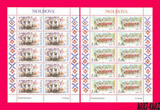 MOLDOVA 2002 Folk National Traditional Dances Costumes 2 m-s Sc409-410 MNH