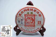 Tong Qing Hao - Jing Mai Gu Shu (gold medal) 2013, 200g - black shu puerh