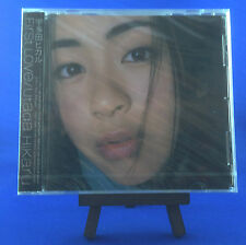 UTADA HIKARU: First Love (1ST JAPANESE PRESSING 1999 FACTORY SEALED TOCT-24067)