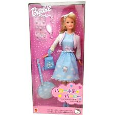 1999 Hello Kitty Barbie Doll Japanese Edition New in Box