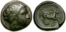 *CCC* Kings of Macedon. Philip II Æ17 / Youth on Horseback