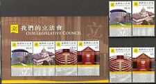 Hong Kong 2013 Architecture Legislative Council set of 4 + S/S MNH**