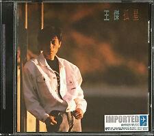 DAVE WANG CHIEH 王傑 Lone Star 孤星 1989 2013 MALAYSIA TAIWAN EDITION CD RARE NEW