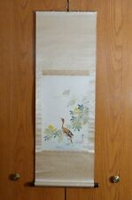 """Traditional Japanese Hanging Scroll Watercolor Painting on Silk Wading Bird 38"""""""