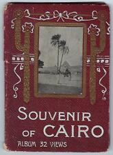 EGYPT 1980 LIMITED EDITION ALBUM OF 32 PHOTO VIEWS OF CAIRO NUMBERED 572 ONLY