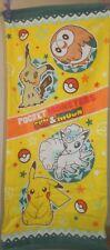 Pokemon Sun & Moon Pikachu Towel ~ 80 x34cm
