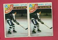 1978-79 TOPPS # 30 LEAFS DARRYL SITTLER ALL STAR  CARD LOT