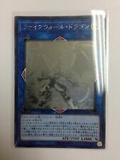 COTD-JP043 Japanese Firewall Dragon Ghost (Holographic) Rare