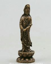 """2"""" Chinese Bronze Buddhism Stand Lotus Kwan-yin Guan Yin Goddess Small Statue"""
