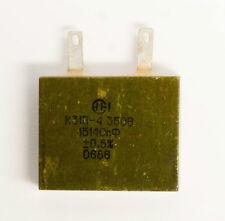 8 pcs New K31P-4 (К31П-4) 21250 pF 350V 0.5% Silver Mica Capacitors 80`s