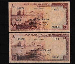Lebanon  Libanaise  2+1 livre  1961 and 1964  VG++ SEE SCAN &0174