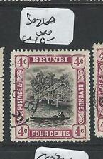 BRUNEI (P1701B)  4C  SG 26A   VFU