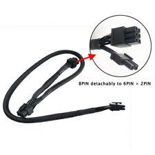 8 PIN TO DUAL 8pin PCIE VGA Power Cable Wire EVGA Supernova 450-1600 G2 G3 GQ P2