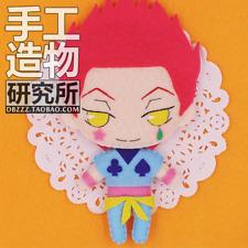 Anime HUNTER×HUNTER Hisoka Handmade Hanging Plush Doll Toy Keychain Bag